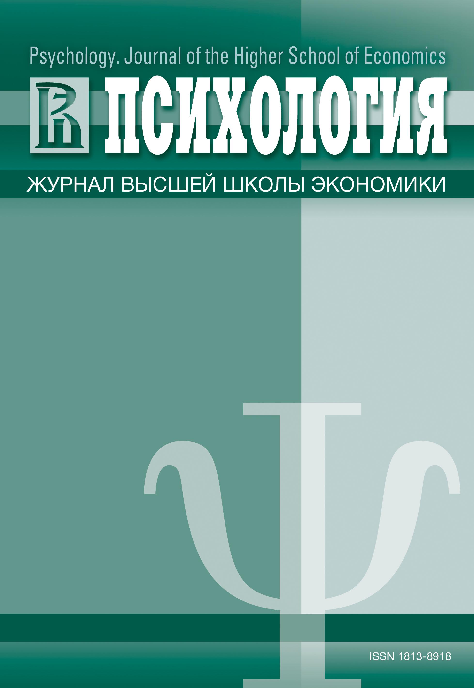 экономика финансы управление журнал № 1 2013