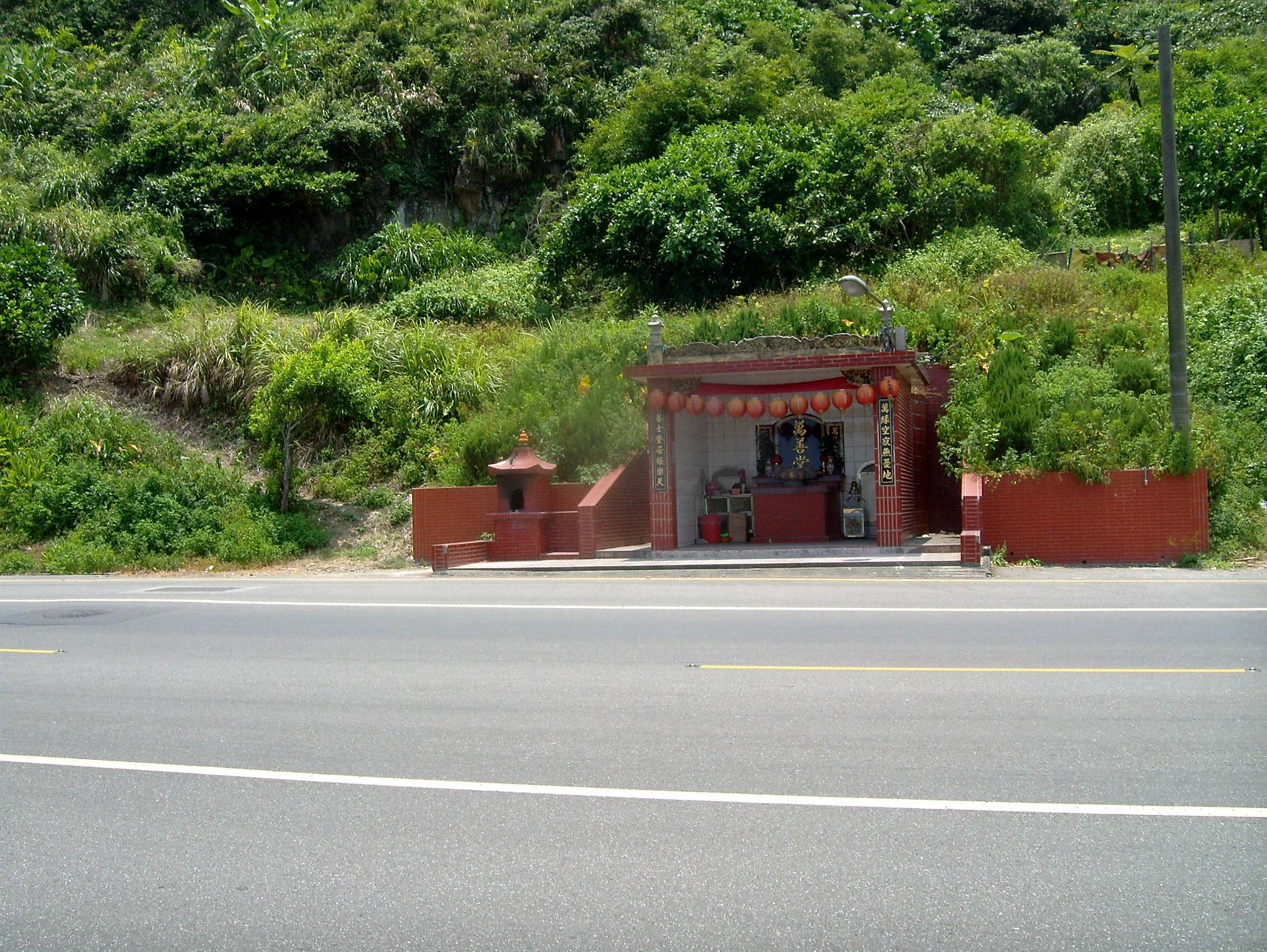Материал об исследованиях тайваньских неупокоенных духов